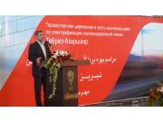 افتتاح پروژه برقی نمودن قطار تبریز - آذرشهر