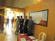 optimize energy seminar